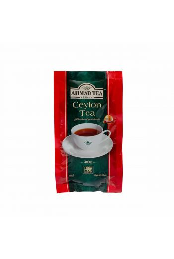 Ahmad Ceylon Long Leaf Loose Tea Carton 200g Serendib Store