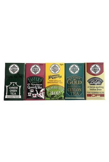 Mlesna 5 Assorted Teas Collection 75g